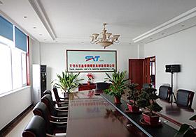 圣鑫泰会议室