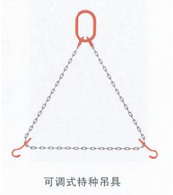可调式特种吊具