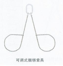 可调式捆绑索具
